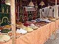Denia Market - Dried Fruit.jpg