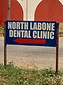 Dental Clinic signpost.jpg
