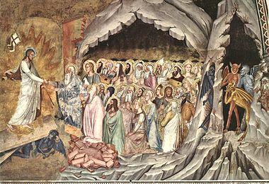 Иисус попасть в царство моего отца