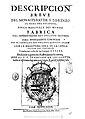 Descripcion breve del Monasterio de S. Lorenzo el Real del Escorial 1657.jpg