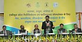 Dharmendra Pradhan addressing at the signing ceremony of the Joint Ventures Agreements for the Integrated Coal Gasification cum Fertilizer and Ammonium Nitrate complex, at Talcher, in Odisha between RCF, GAIL, CIL and FCIL.jpg