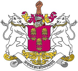 Dhrangadhra State - Image: Dhrangadhra State Co A