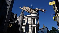 Diagon Alley4.jpg