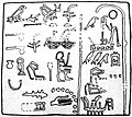 Diagram of Ivory label of King Semerkhet. First Dynasty, about 2900 BC. From the tomb of Semerkhet, Abydos.jpg