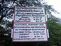 Dimbam-Technical-sign.jpg