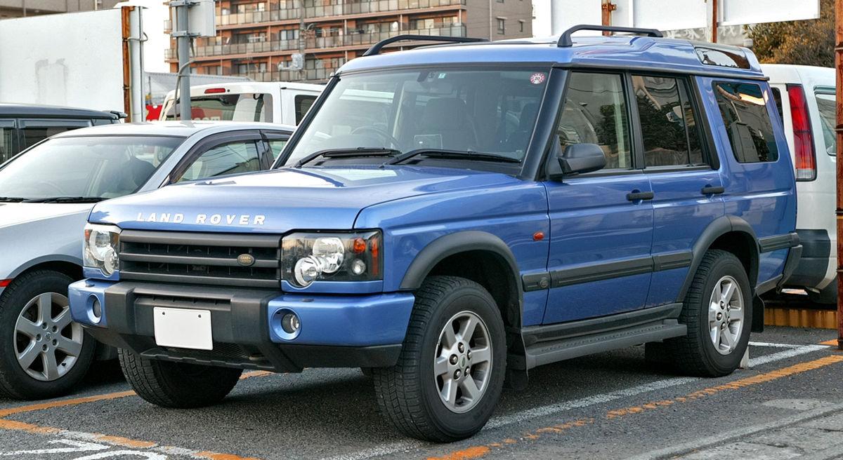 Discovery Series II 001.JPG