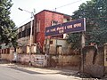 District Court - Howrah 050038.JPG