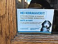 Dog sign (42169891174).jpg