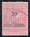 Dominican Republic 1883 Sc62.jpg