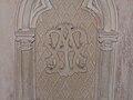 Douville Pont-Saint-Mamet église autel détail.JPG