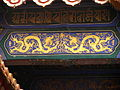 Dragon Motif at the Lama Temple (2661876640).jpg