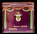 Duke of York cigarettes tin, back.JPG