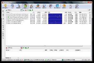 eMule 0.50a