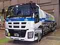 ENEX 20 GIGA CNG Liquid nitrogen tanker.jpg
