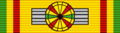 ETH Order of Menelik II - Commander BAR.png