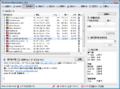 EXcalibur screenshot.png