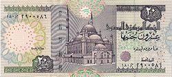 Egypt 20 Pound 2009 obverse.jpg