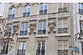 Egyptian reliefs in Paris (France).jpg
