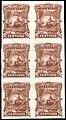 El Salvador 1891 2c Seebeck essay block of six.jpg