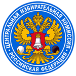 Russian Federation The Commission On 107