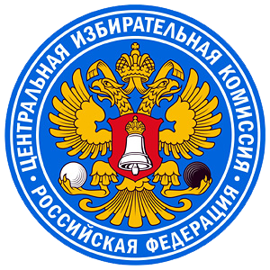 Central Election Commission of the Russian Federation - Emblem of the Central Election Commission