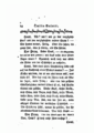 Emilia Galotti (Lessing 1772) 014.png