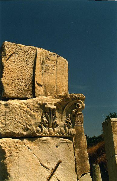 File:Ephesus15.jpg