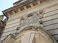 Erdington Library - Orphanage Road, Erdington - Free Library sign (14239079654).jpg