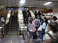 Escalator to Bannan Line on Danshui Line platform, MRT Taipei Main Station 20080714.jpg
