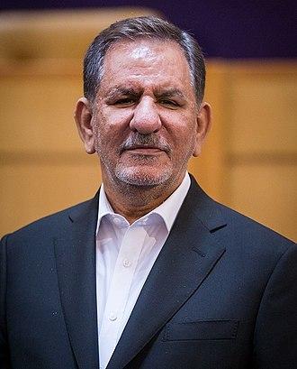 Vice President of Iran - Image: Eshaq Jahangiri portrait 2018