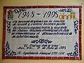 Ex Carcel de Mujeres León Guanajuato 07.jpg