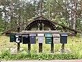 Fårö Hammars brevlådor.jpg