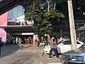 FRONTIIR Internet Service Provider Office Yangon.jpg