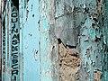 Facade with Peeling Paint - Quetzaltenango (Xela) - Guatemala (15962571785).jpg