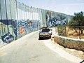 Fal Betlehemben - panoramio (2).jpg