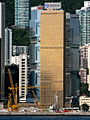 Far East Finance Centre 2009.jpg