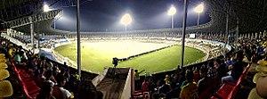 Fatorda Stadium - Image: Fatorda Stadium, Goa
