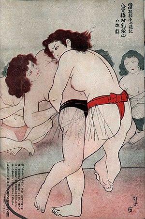 Female Sumo Wrestlers.jpg