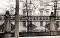 Fence of Kazan Kathedral.jpg
