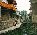FengHuang (Phoenix) - panoramio.jpg