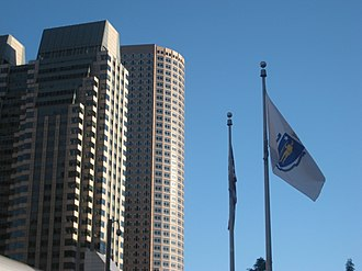 Financial District, Boston - 125 High Street, One International Place, and the Flag of Massachusetts in the Financial District near South Station