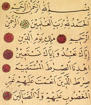 Islam - The first chapter of the Quran, Al-Fatiha, consisting of seven verses.