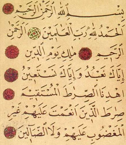 The first chapter of the Quran, Al-Fatiha (The Opening), is seven verses FirstSurahKoran (fragment).jpg
