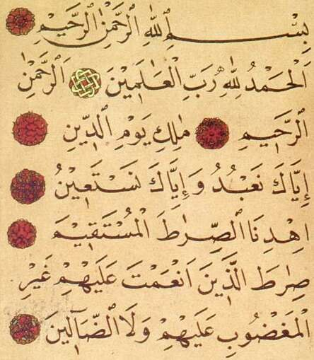 FirstSurahKoran (fragment)