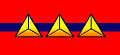 First Sergeant rank insignia (ROC, NRA).jpg