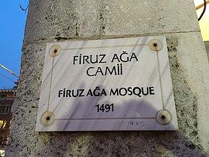 Firuz Agha Mosque - Commemorative plate of Firuz Agha Mosque
