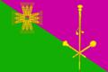 Flag of Bryukhovetckoe (Krasnodar krai).png