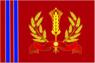 Flag of Elansky rayon (Volgograd oblast).png