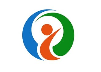 Itoshima, Fukuoka - Image: Flag of Itoshima Fukuoka