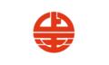 Flag of Kaminokuni Hokkaido.png